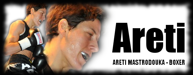 Areti website logo